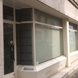 Vente Bureau Rouen 71,57 m²