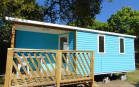 Le Flower camping Beauchêne 3 étoiles situé à Avrillé, vous accueille dans un cadre calme et naturel.