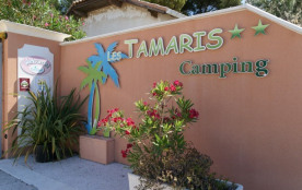 Camping Les Tamaris - Bungalow Némo 2ch 4pers