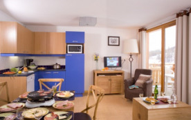 Résidence Le Parc des Airelles -appartement-BAQ- accès personnes à mobilité réduite