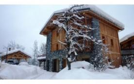 Chalet de Luxe 14 à 16 pers Paradiski avec sauna et jacuzzi - Bourg Saint Maurice