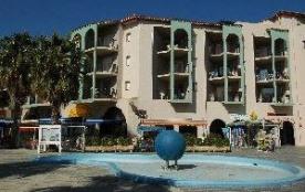Résidence 'Atalaya', résidence située à 150 m de la mer et 800 m du centre plage, commerces au pi...