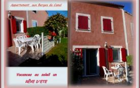 """Duplex à 100 m du Canal du Midi, très agréable, emplacement calme, terrasse ombragée, Tout confort  """" un rêve  d'été """""""