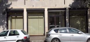Vente bureau Lyon 7me 69 acheter bureaux Lyon 7me 69007