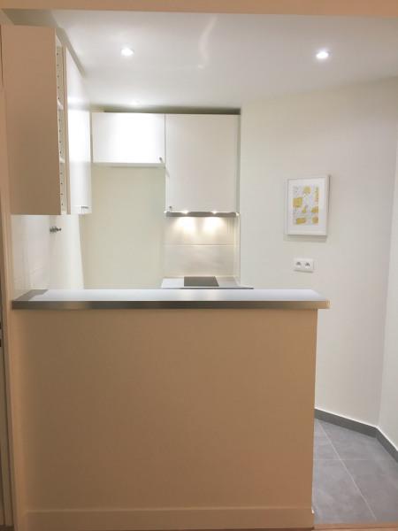 Appartement meublé 2 pièces dans le Marais - Paris 4ème (75004)-3