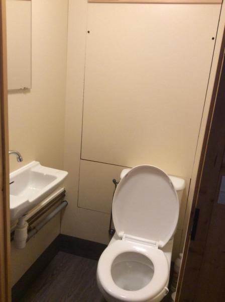 wc séparé, lavabo