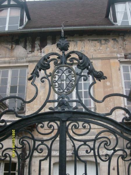 portail entrée