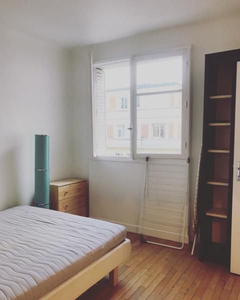 Appartement 2 pièces - Paris 7ème (75007)-1