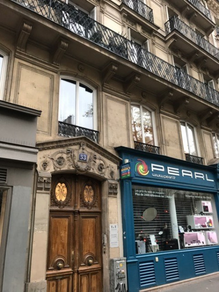 Location bureau paris 1er les halles 75001 bureau paris 1er les halles de 80 m ref sebasto - Bureau de change paris 1er ...