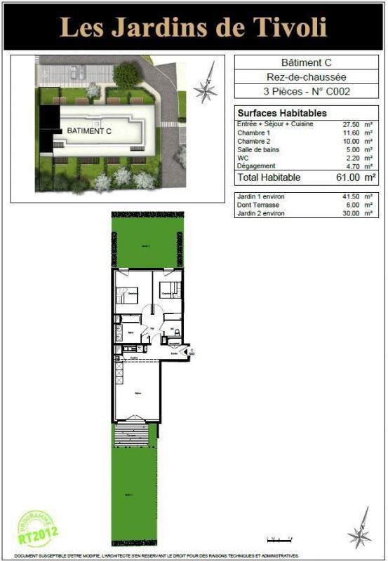 Location Appartement 3 Pieces Le Bouscat Appartement F3 T3 3
