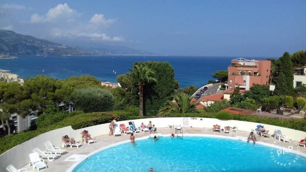 Location vacances Roquebrune-Cap-Martin -  Appartement - 4 personnes - Chaise longue - Photo N° 1