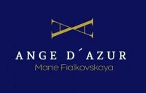 Real estate agency ANGE D AZUR in Mougins