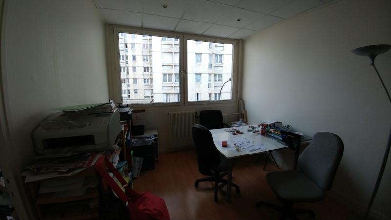 location bureau paris 20 me paris 75 56 m r f rence n 119315197. Black Bedroom Furniture Sets. Home Design Ideas