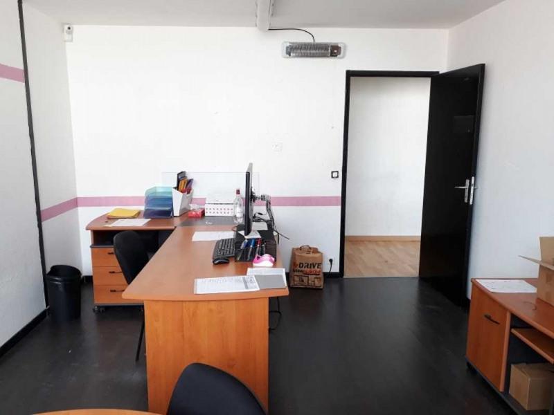 Location Bureau Blanquefort
