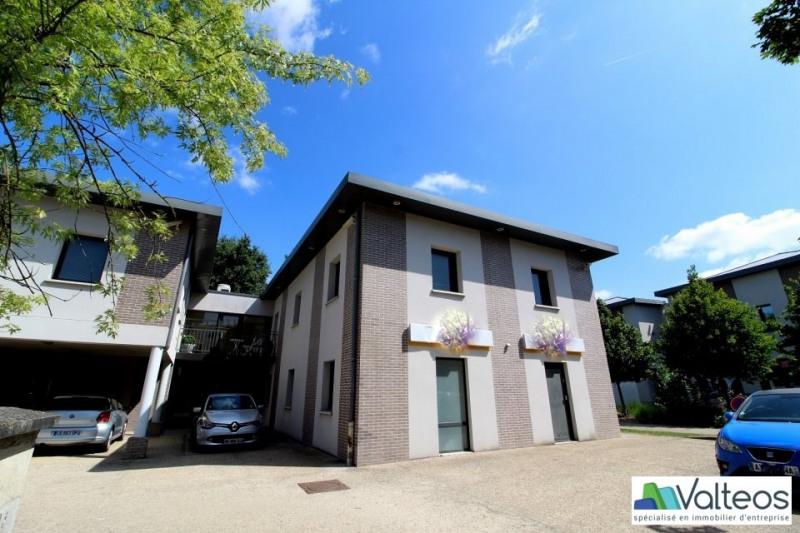 Location Bureau Bailly-Romainvilliers