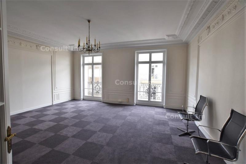 location bureau paris 8 me paris 75 320 m r f rence n. Black Bedroom Furniture Sets. Home Design Ideas