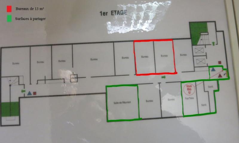 Location bureau paris 20 me paris 75 13 m r f rence n for Location bureau 13