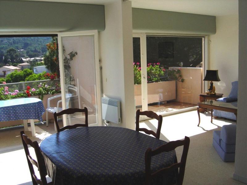 Location vacances Le Lavandou -  Appartement - 6 personnes - Lecteur DVD - Photo N° 1