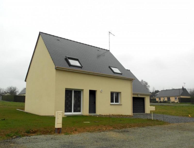 Maison  6 pièces + Terrain Mecé par VILLADEALE FOUGERES