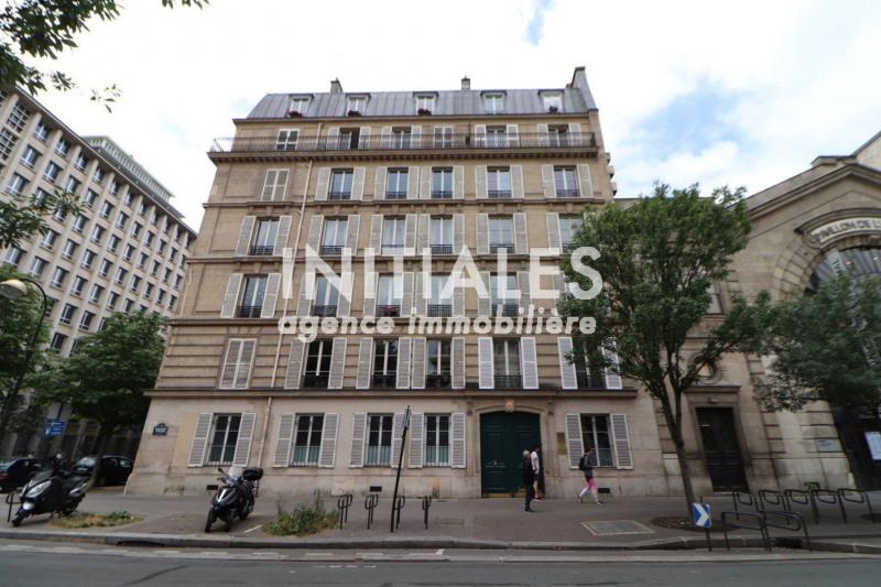 Vente Bureau Paris 4ème