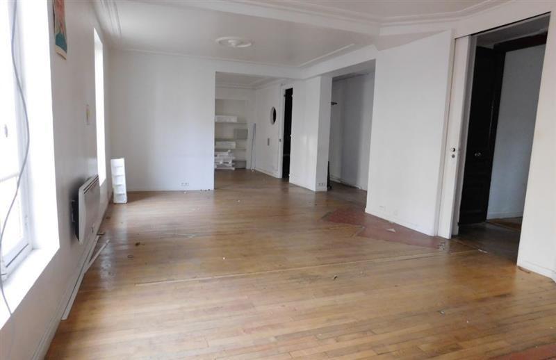 location bureau paris 20 me p re lachaise r union 75020 bureau paris 20 me p re lachaise. Black Bedroom Furniture Sets. Home Design Ideas