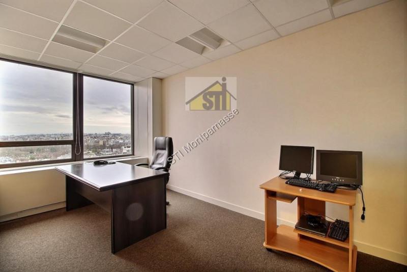 location bureau paris 14 me paris 75 20 m r f rence n 11924 212lc. Black Bedroom Furniture Sets. Home Design Ideas