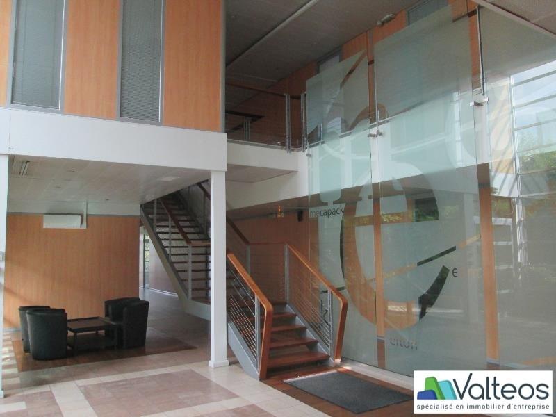 Location bureau champigny sur marne val de marne 94 45 m r f rence n 94 0231 - Location bureau val de marne ...