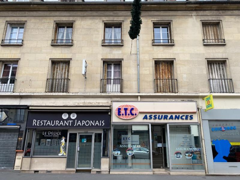 Vente Boutique Compiègne