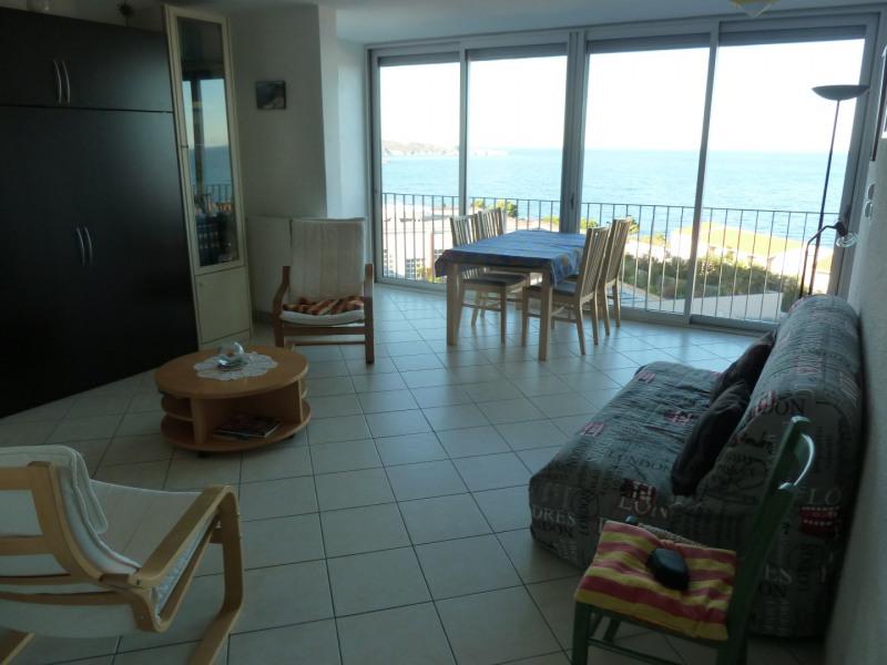 Holiday rentals Banyuls-sur-Mer - Apartment - 4 persons - Board games - Photo N° 1