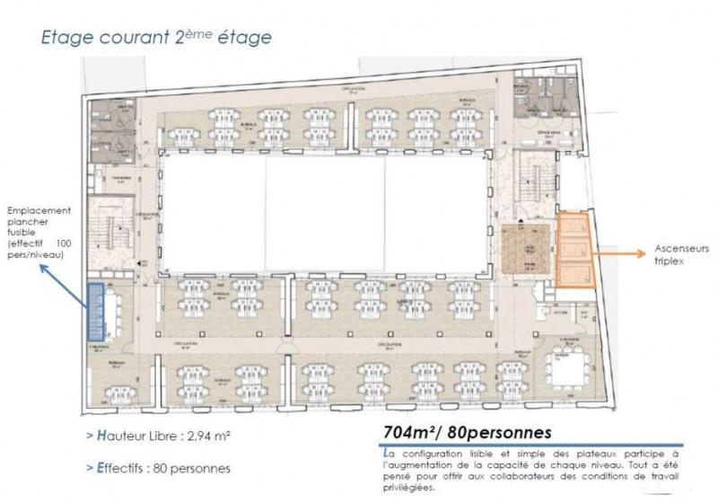 location bureau paris 9 me paris 75 5217 m r f rence. Black Bedroom Furniture Sets. Home Design Ideas
