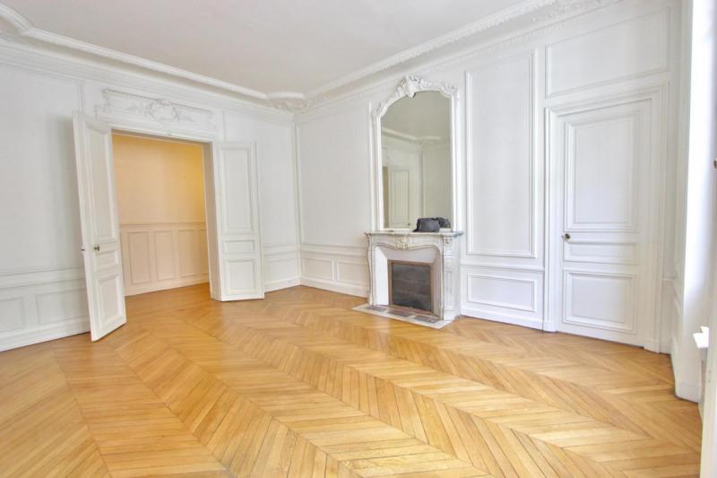 location bureau paris 3 me paris 75 120 m r f rence n 590988. Black Bedroom Furniture Sets. Home Design Ideas