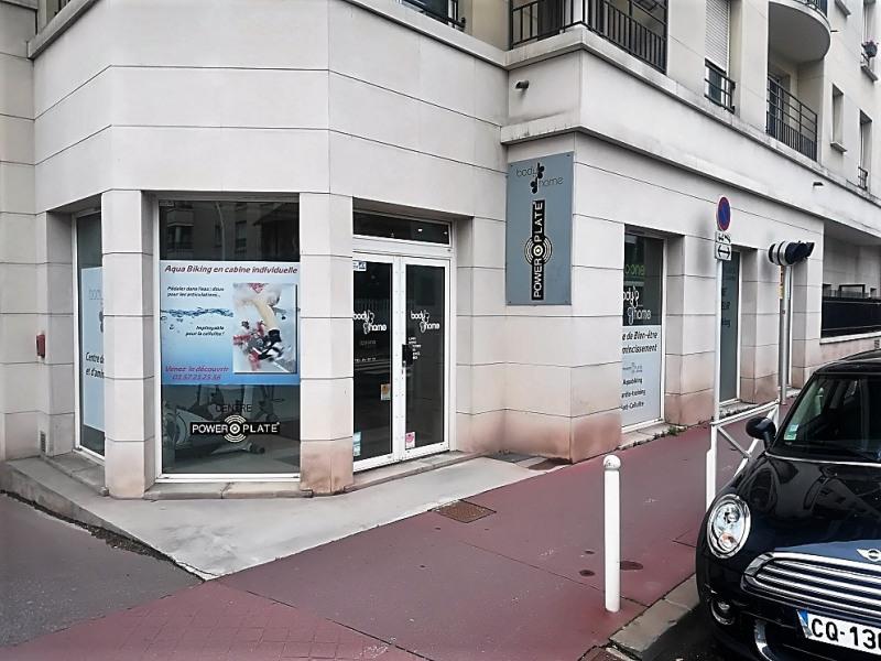Location Boutique Montrouge