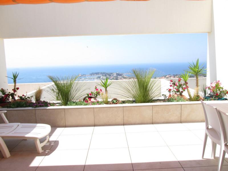 Location vacances Bandol -  Appartement - 4 personnes - Chaise longue - Photo N° 1