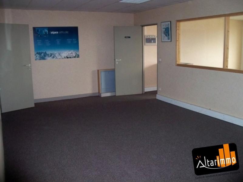 location bureau rambouillet yvelines 78 220 m r f rence n 78 001516. Black Bedroom Furniture Sets. Home Design Ideas