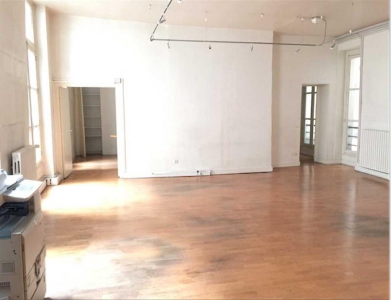 Location bureau paris 1er les halles 75001 bureau paris 1er les halles de 104 m ref 634121 - Bureau de change paris 1er ...