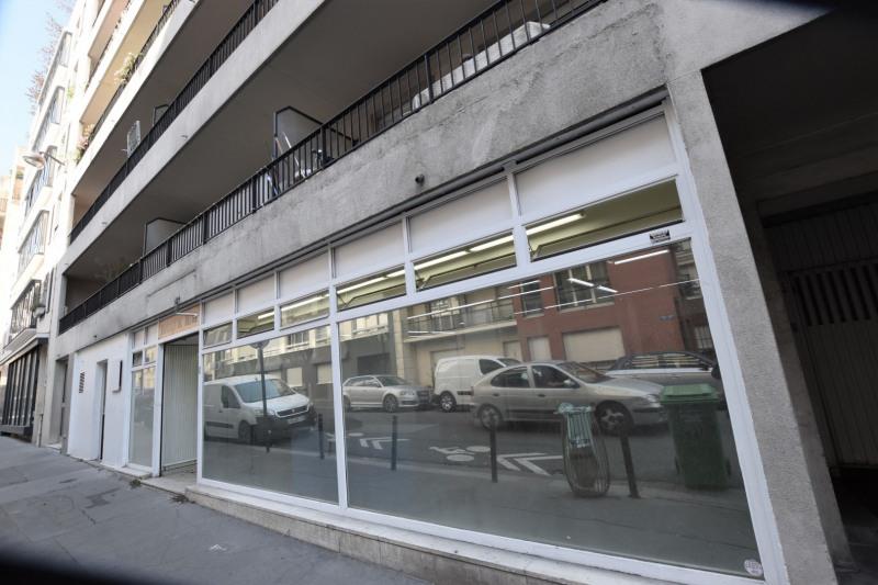 Vente Boutique Paris 20ème