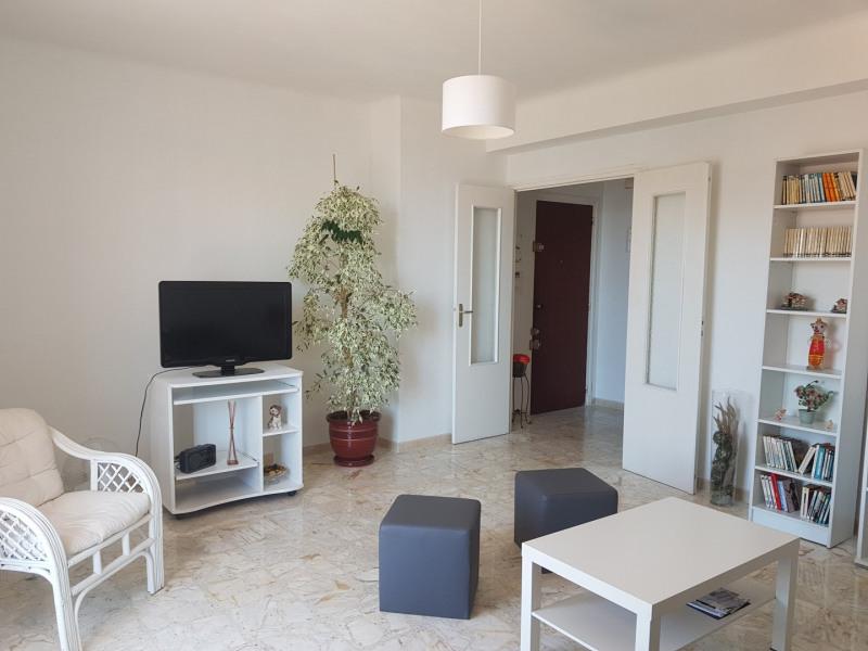 Location vacances Ajaccio -  Appartement - 5 personnes - Ascenseur - Photo N° 1