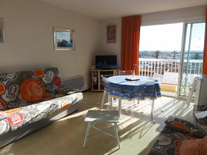 Location vacances Saint-Cyprien -  Appartement - 4 personnes - Jeux d'extérieurs - Photo N° 1