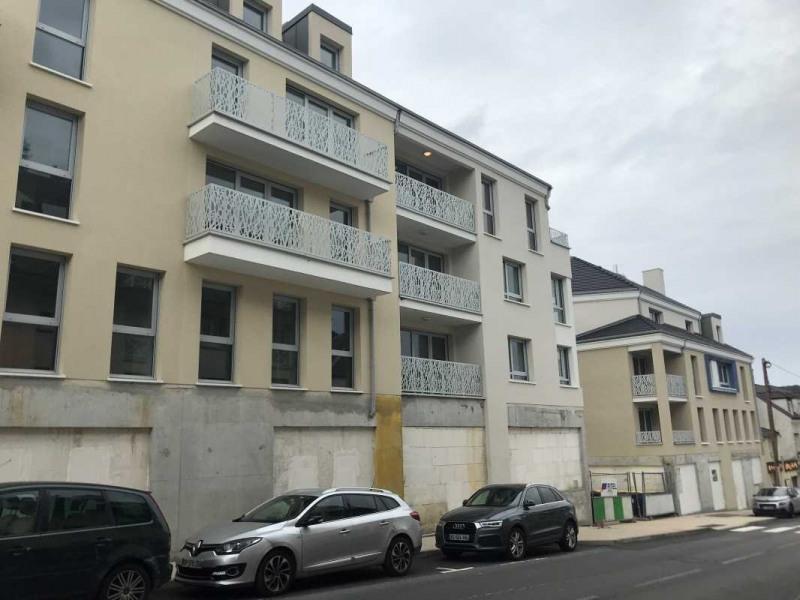 Location Boutique Orsay