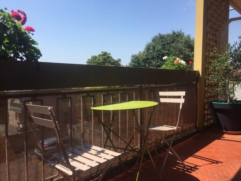 Location vacances Toulouse -  Appartement - 4 personnes - Chaise longue - Photo N° 1