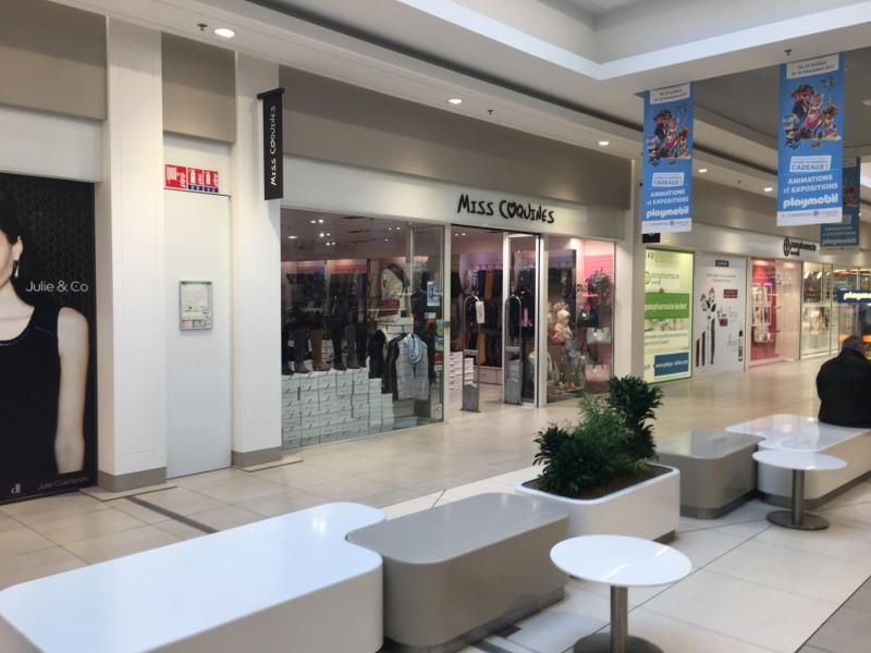 Location Boutique Orvault