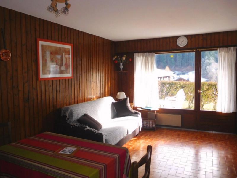 Séjour - Canapé lit et vue terrasse