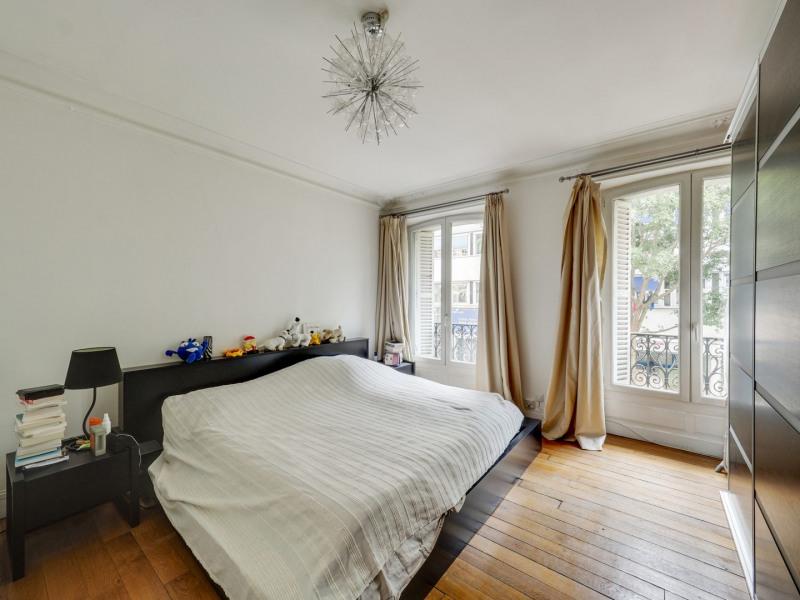 vente appartement 3 pi ces paris 9 me appartement f3 t3 3 pi ces 77 82m 750000. Black Bedroom Furniture Sets. Home Design Ideas