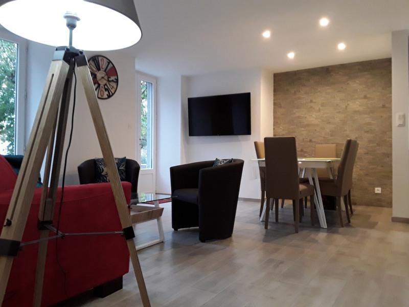 Location vacances Mont-Dore -  Appartement - 4 personnes - Chaise longue - Photo N° 1