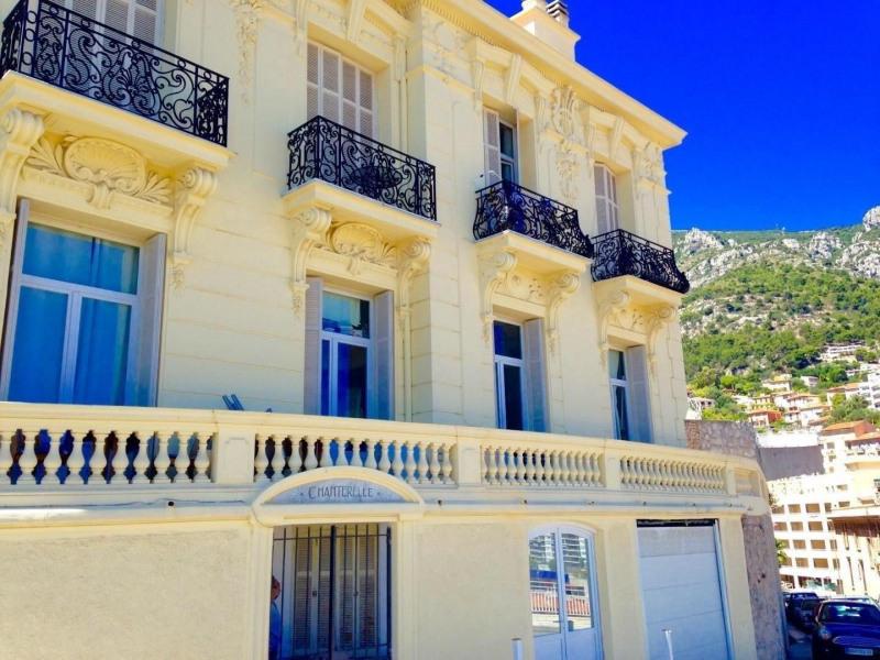 Location vacances Monaco -  Appartement - 2 personnes - Câble / satellite - Photo N° 1