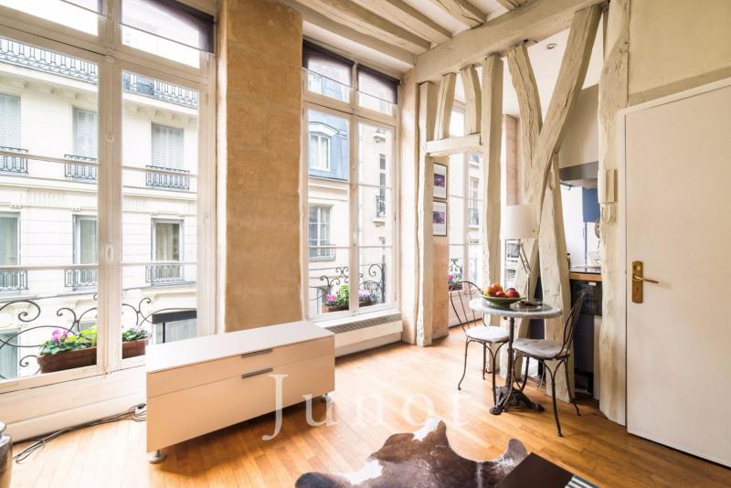 Vente  40,89m² Paris 7ème