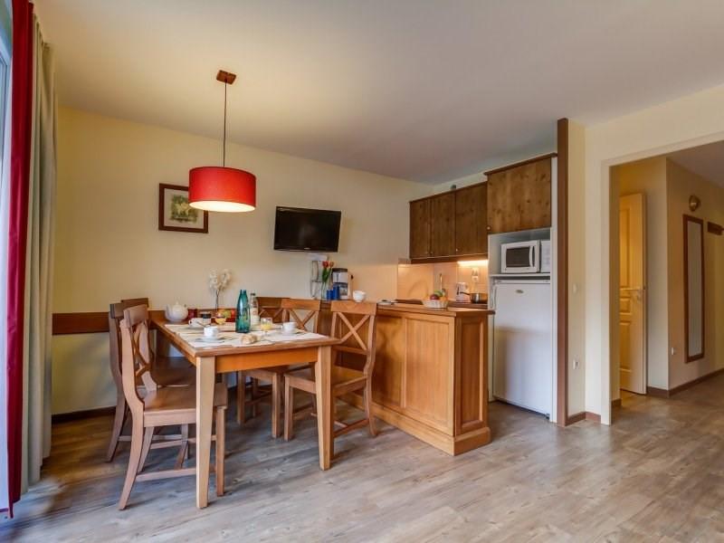 Location vacances Ax-les-Thermes -  Appartement - 6 personnes - Chaise longue - Photo N° 1