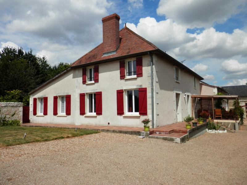 Location vacances Jaulnay -  Chambre d'hôtes - 2 personnes -  - Photo N° 1
