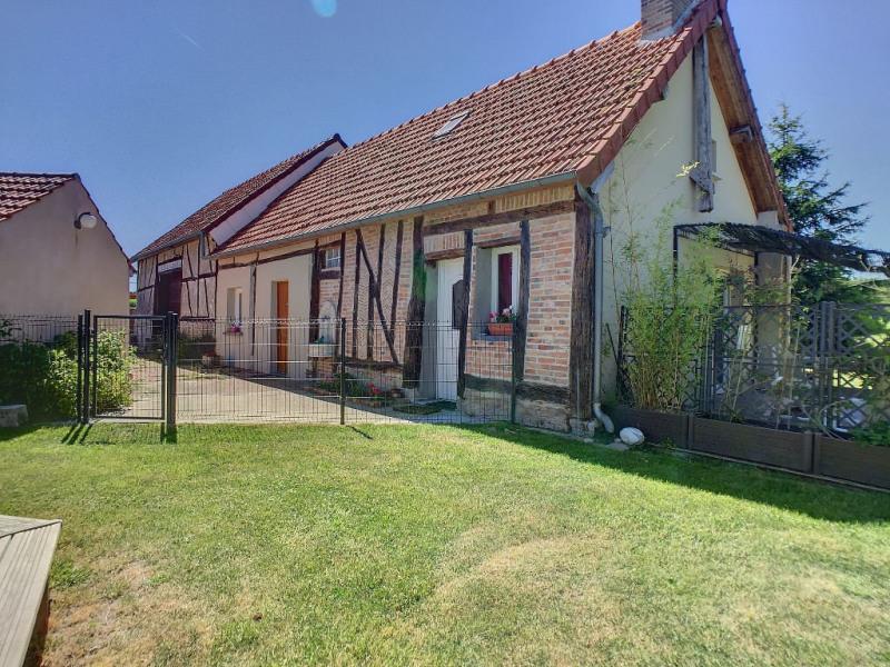 Location vacances Sennely -  Gite - 4 personnes - Salon de jardin - Photo N° 1