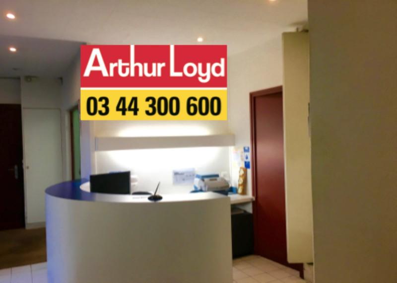 Location bureau beauvais centre ville 60000 bureau for Bureau beauvais